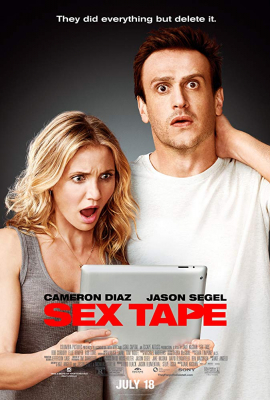 Sex Tape เทปเอ็กซ์เซ็กส์ว้าวุ่น (2014)