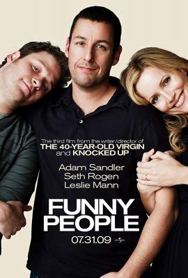 Funny People เดี่ยวตลกตกไม่ตาย (2009)