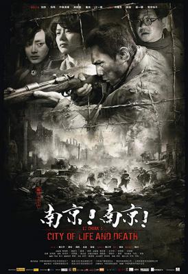 City of Life and Death นานกิง โศกนาฏกรรมสงครามมนุษย์ (2009)