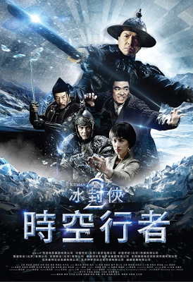 Iceman 2: The Time Traveler ไอซ์แมน 2 (2018)