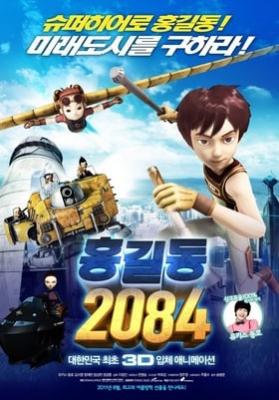 Hong Gil Dong 2084 ฮงกิลดง 2084 (2011)