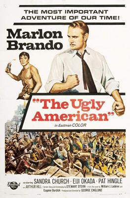 The Ugly American 1 อเมริกันอันตราย ภาค1 (1963)
