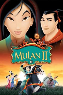 Mulan II มู่หลาน ภาค2 ตอน เจ้าหญิงสามพระองค์ (2004)