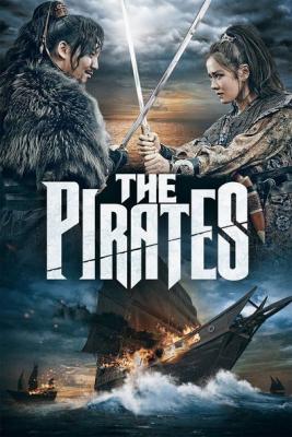 The Pirates ศึกโจรสลัด ล่าสุดขอบโลก (2014)The Pirates ศึกโจรสลัด ล่าสุดขอบโลก (2014)
