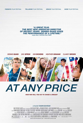 At Any Price สัมพันธ์รักไม่เคยร้าง (2012)