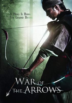 War of the Arrows สงครามธนูพิฆาต (2011)