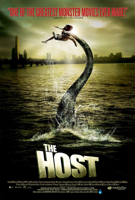 The Host (Gwoemul) อสูรนรกกลายพันธุ์ (2006)