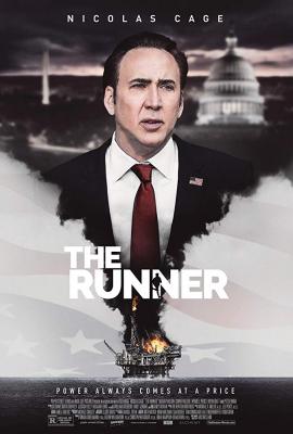 The Runner วีรบุรุษเปื้อนบาป (2015)