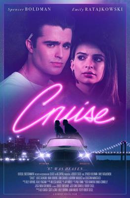 Cruise ครูส์ (2018)