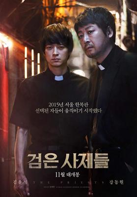 The Priests ปราบผีสิง (2015) ซับไทย