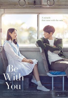 Be with You ปาฏิหาริย์ สัญญารัก ฤดูฝน (2018)