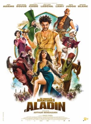 The New Adventures of Aladdin อะลาดินดิ๊งด่อง (2015)