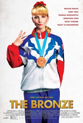 The Bronze เดอะ บรอนซ์ (2015)