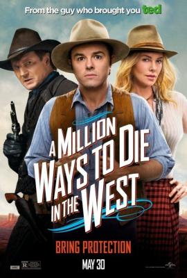 A Million Ways to Die in the West สะเหล่อไม่แอ๊บ แสบได้โล่ห์ (2014)