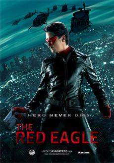 อินทรีแดง The Red Eagle (2010)