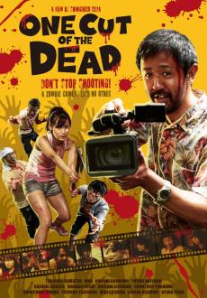 One Cut of the Dead วันคัท ซอมบี้งับๆๆๆ (2017)