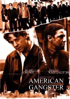 American Gangster โคตรคนตัดคมมาเฟีย (2007)