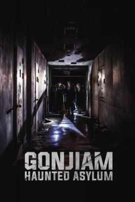 Gonjiam: Haunted Asylum กอนเจียม สถานผีดุ (2018)