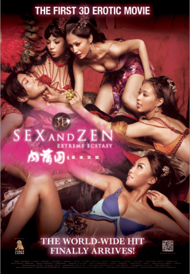 3D Sex and Zen: Extreme Ecstasy ตำรารักทะลุจอ (2011)