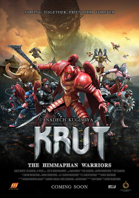 ครุฑ มหายุทธ หิมพานต์ Krut: The Himmaphan Warriors (2018)