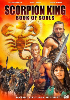 The Scorpion King 5: Book of Souls เดอะ สกอร์เปี้ยน คิง 5: ศึกชิงคัมภีร์วิญญาณ (2018)
