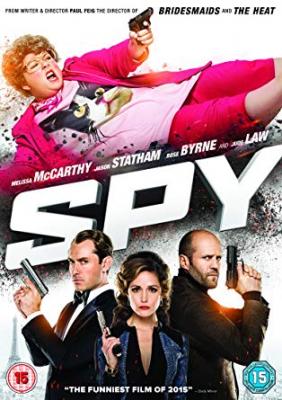 Spy (2015) สปาย เครดิตไฟล์
