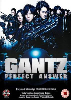 Gantz 2: Perfect Answer สาวกกันสึ พิฆาต เต็มแสบ ภาค2 (2011)