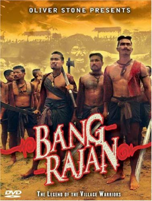 บางระจัน ภาค1 Bangrajan (2000)