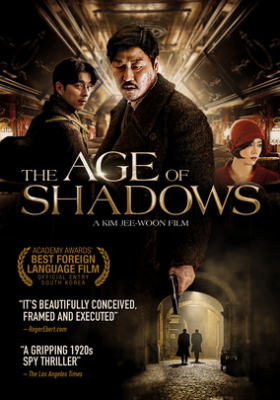 The Age of Shadows คน ล่า ฅน (2016)