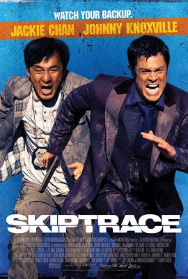 Skiptrace คู่ใหญ่สั่งมาฟัด (2016)
