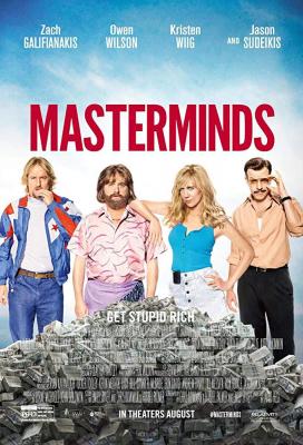 Masterminds ปล้น วาย ป่วง (2016)