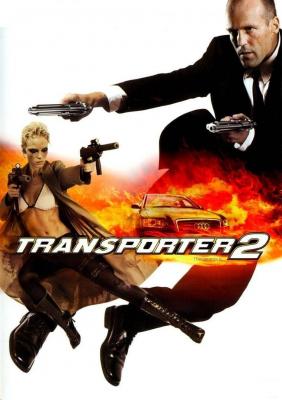 Transporter 2 เพชฌฆาต สัญชาติเทอร์โบ ภาค2 (2005)