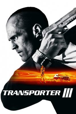 Transporter 3 เพชฌฆาต สัญชาติเทอร์โบ ภาค3 (2008)