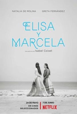 Elisa & Marcela (Elisa y Marcela) เอลิซาและมาร์เซลา (2019) ซับไทย