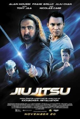 Jiu Jitsu โคตรคน ชนเอเลี่ยน (2020) ซับไทย