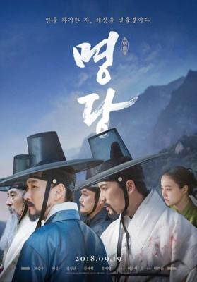 Feng Shui ฮวงจุ้ย (2018) ซับไทยFeng Shui ฮวงจุ้ย (2018) ซับไทย