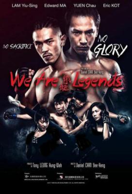 We Are Legends เจ้าสังเวียนกรงเหล็ก (2019) ซับไทย