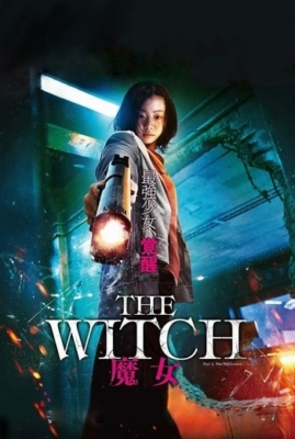 The Witch Part 1 The Subversion แม่มด (2018) ซับไทยThe Witch Part 1 The Subversion แม่มด (2018) ซับไทย
