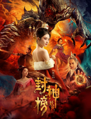 Alluring Woman (2020) ซับไทย