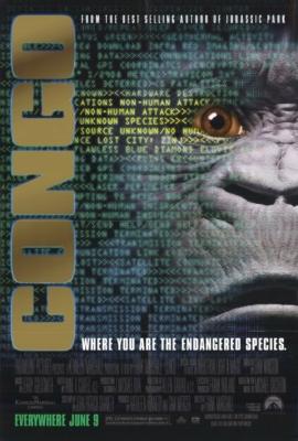 Congo คองโก มฤตยูหยุดนรก (1995)