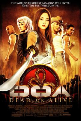 D.O.A. Dead or Alive เปรี้ยว เปรียว ดุ (2006)