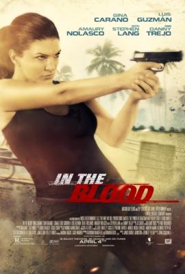 In the Blood แค้นสู้ทะลวงเดี่ยว (2014)