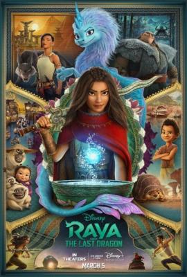 Raya and the Last Dragon รายากับมังกรตัวสุดท้าย (2021)