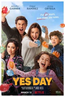 Yes Day เยสเดย์ วันนี้ห้ามเซย์โน (2021)