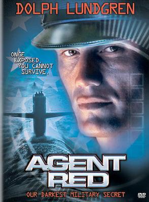 Agent Red แผนยั้งไวรัสล้างโลก (2000)