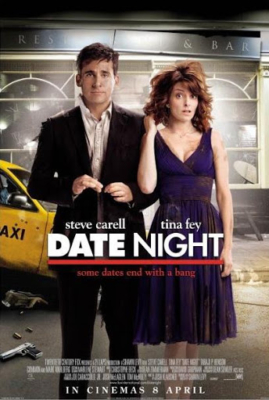 Date Night คืนเดทพิสดาร ผิดฝาผิดตัวรั่วยกเมือง (2010)