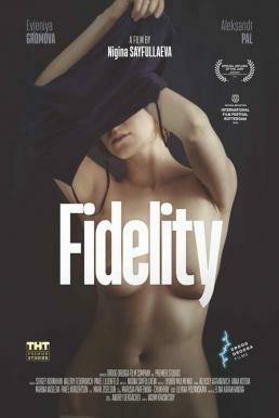 Fidelity เลน่า มโนนัก..รักติดหล่ม (2019) ซับไทย