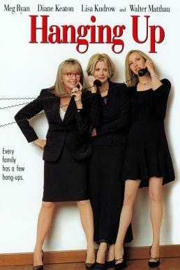 Hanging Up ตายล่ะ...สายหลุด (2000)