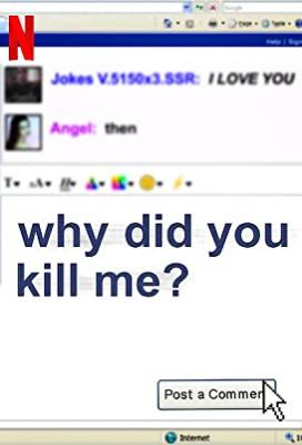 Why Did You Kill Me? ล่า ฆ่า ออนไลน์ (2021) ซับไทย