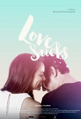 เลิฟซัค รักอักเสบ Lovesucks (2015)